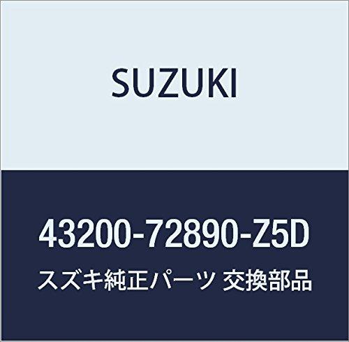 SUZUKI (スズキ) 純正部品 ホイールセット アルミ 14X4 1/2J(シルバー) KEI/SWIFT 品番43200-72890-Z5D B01M0W1YGK