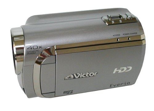ビクター 『HDDムービーエブリオ』 GZ-MG650-Sシルバー