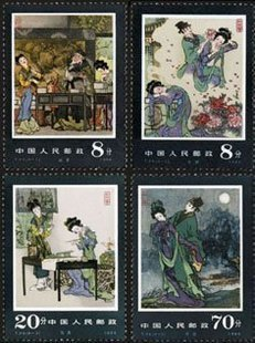 China Stamps - 1984, T99, Scott 1951-54 Peony Pavilion, a Literary Masterpiece of ancient China, MNH, F-VF