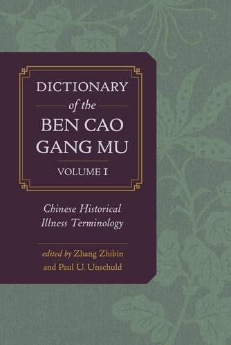 Dictionary of the Ben cao gang mu, Volume 1: Chinese Historical Illness Terminology (Ben Cao Gang Mu Dictionary Project)