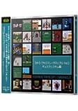コナミ・ファミコン・クロニクル Vol.2 ディスクシステム編
