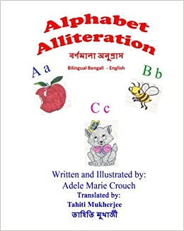 Buy Alphabet Alliteration Book Online at Low Prices in India