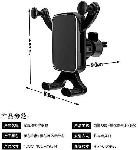 新しい水平および垂直スクリーン車ブラケット自動クランプ車電話ブラケット車コンセント重力ブラケット