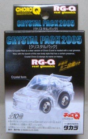 リアルギミックチョロQ スカイラインGT-R(R34) 「チョロQ クリスタルパック2005」