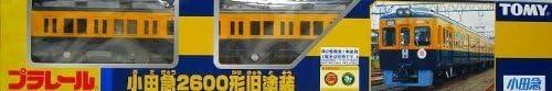 TOMY プラレール限定車両小田急2600形 (旧塗装)