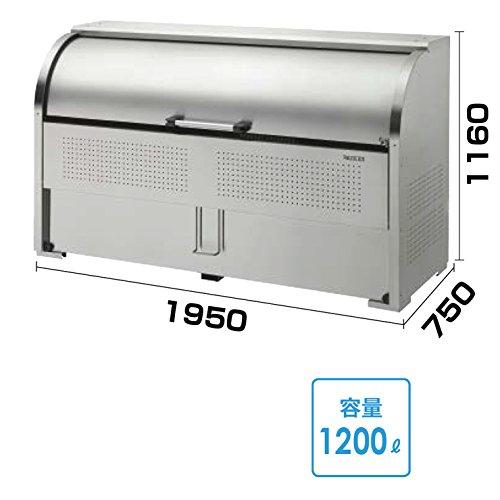 ゴミ箱 ダストボックス クリーンストッカー ステンレスタイプCKS-F型 CKS-1907F型 B07CH8571F