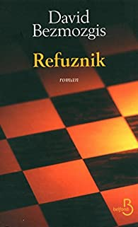 Refuznik par David Bezmozgis