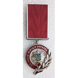 20 Years of the Police of Ukraine Ukrainian Medal