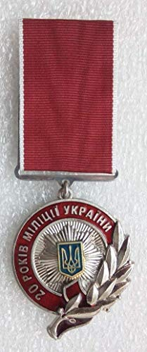 20 Years of the Police of Ukraine Ukrainian Medal