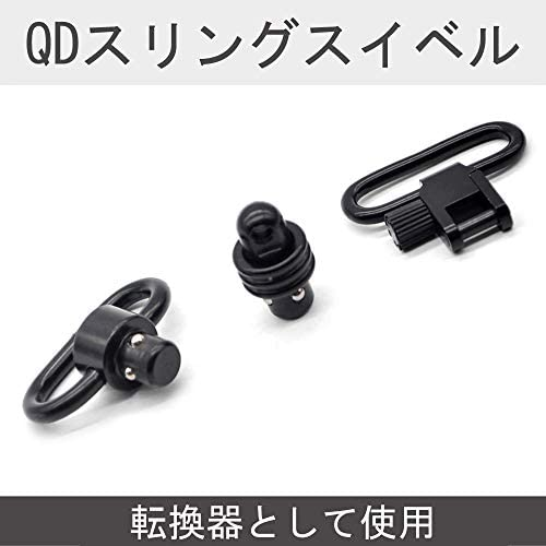 Trirock QDスリングスイベル転換器 KeymodとM-lok兼用 スリングスタッドネジ ハンドストップ(1.1インチ)