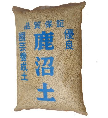 14 Litres of Kanuma Azalea Bonsai Tree Soil- Delivery INC