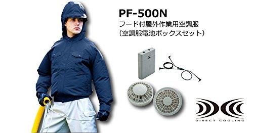 フード付屋外用ファン付き作業服 空調服電池ボックスセット PF500N 服、ファン、電池ボックス、ケーブルのセット B003OBCYDS 4L|シルバー シルバー 4L