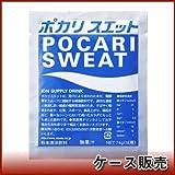 Try Pocari Sweat powder (powder) 5 bags for 1L