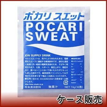 Try Pocari Sweat powder (powder) 5 bags for 1L by Pocari Sweat