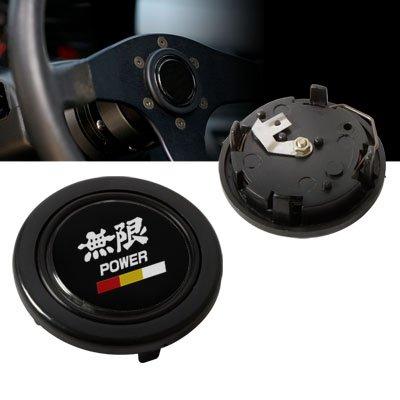 MUG-EN Power Logo Steering Wheel Horn Button ()