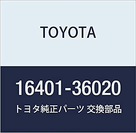 TOYOTA 16401-36020 Cap SUB-Assy RADIAT