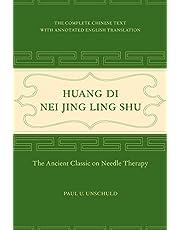 Huang Di Nei Jing Ling Shu: The Ancient Classic on Needle Therapy