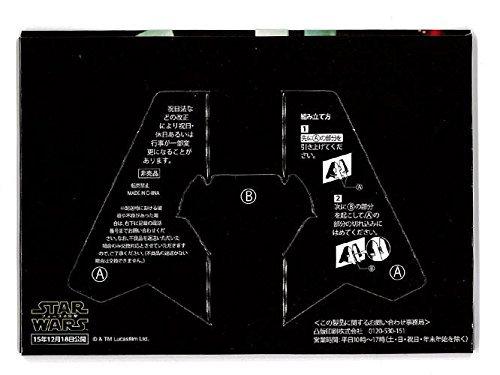 Japan Import Seven-Eleven Star Wars / wake of Force movie release commemorative campaign Desk Calendar [sale]