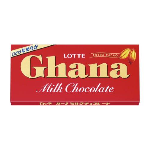 ghana chocolate - 4