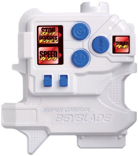Takaratomy Beyblades #BBC02 LDrago Destroy Starter Set with Super Control Launch