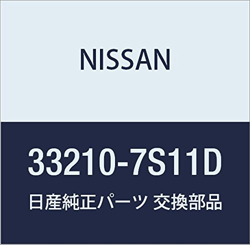 Genuine Nissan 33210-7S11D - Flange Assy Companion
