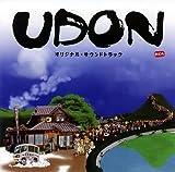 Original Soundtrack by Udon (2006-08-22)