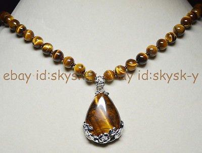 Tiffany Style Yellow Bracelet - 3