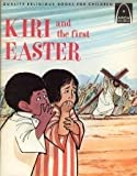 Kiri and the First Easter, Carol Greene, 0570060648