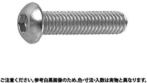ボタンCAP(日産ネジ 表面処理(ニッケル鍍金(装飾)) 規格(16X25) 入数(50)