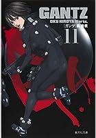 GANTZ 11 (集英社文庫―コミック版) 文庫