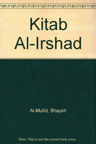 [E.b.o.o.k] Kitab Al-Irshad<br />W.O.R.D