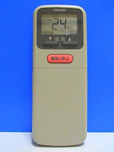 東芝 エアコンリモコン WH-B1E