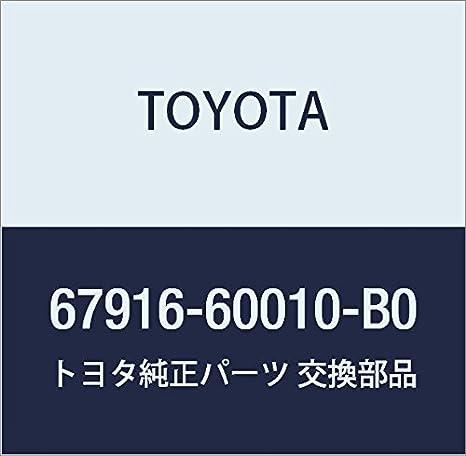 Toyota 67916-60010-B0 Door Scuff Plate