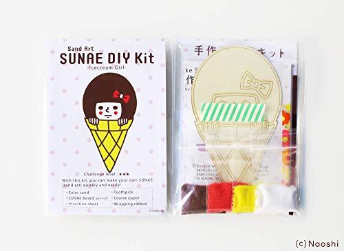 SUNAE(Sand Art) DIY Kit -Icecream Girl- from Naoshi