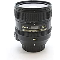 NIKON AF-S NIKKOR 24-85mm f/3.5-4.5G ED VR [white box] - International Version (No Warranty)