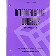 Integrated Korean Intermediate 1 Workbook, 2nd