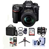Nikon D500 DX-format DSLR Body with AF-S DX Nikkor 16-80mm f/2.8-4E ED VR Lens - Bundle with 32GB SDHC Card, Holster Bag, 72mm Filter Kit, Table Top Tripod, Memory Wallet, Cleaning Kit, Software Pack