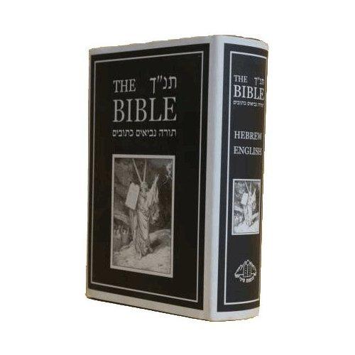 Hebrew Bible With English Translation