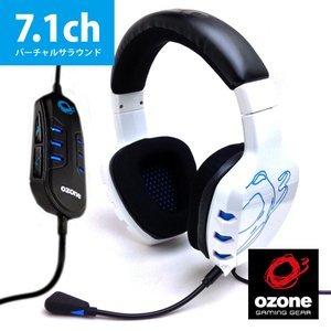 Ozone 7.1ch Virtual Surround Sound Gaming Headset Ozone / Rage 7hx (White)