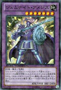 yugioh gem knight amethyst - 3