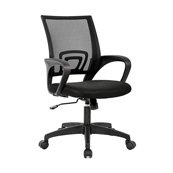 Best Home Office Chair 2021 Ergonomic Desk Chair Quality Material