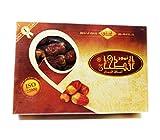 700 Grms Al Tahhan Sukkary Sugaring Dates Suadi Arabia Qassim Sunnah Ramadan Eid Daily Foods Natural Sugar