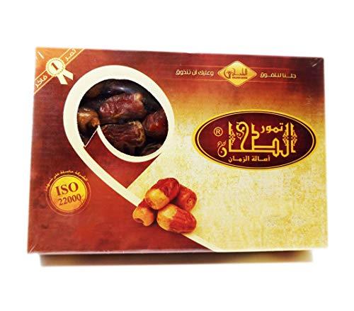 700 Grms Al Tahhan Sukkary Sugaring Dates Suadi Arabia Qassim Sunnah Ramadan Eid Daily Foods Natural Sugar by Al Tahhan Dates