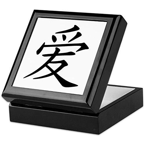 CafePress Black Love Keepsake Box, Finished Hardwood Jewelry Box, Velvet Lined Memento ()