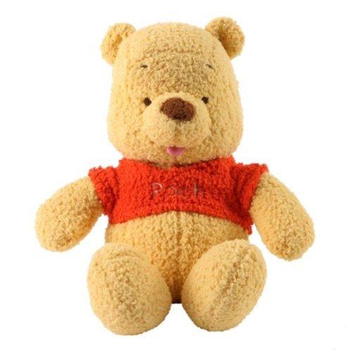 Disney Cuddle Me Pooh Plush Winnie the Pooh Bear Toy