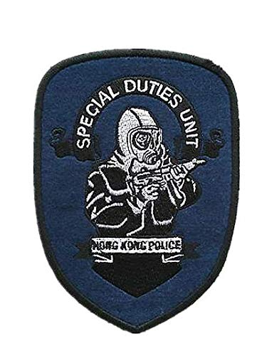 HKPF Special Duties Unit SDU Team Military Hook Loop Tactics Morale Embroidered Patch