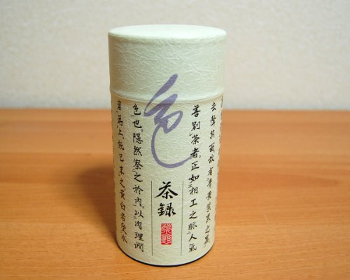 Ryu Mei Roncha Iro Japanese Tea Tin [ Purple ] by Ryu Mei
