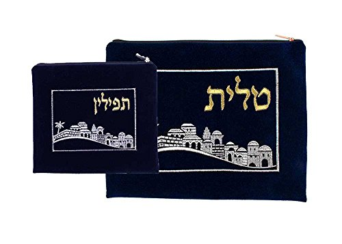Zion Judaica Quality Tallit or Tefillin Bag Embroidered Jerusalem Design Fully Lined and Zippered Plastic Protector - Optional Personalization (Set Navy Blue - Suede Feel, Not Personalized)