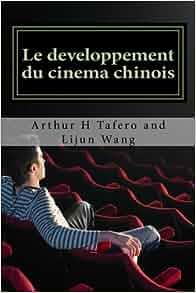 Le developpement du cinema chinois bonus acheter ce for Acheter un chinois cuisine
