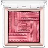 MISSHA Satin Ital Prism Blusher (# Rose Boutique) / ミシャ サテンイタルプリズム チーク ブラッシャー [並行輸入品]